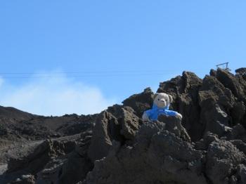 Conquering the volcano