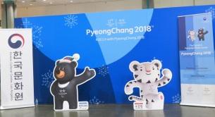 PyeongChang mascots
